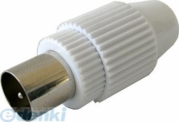 オーム電機 04-0014 プッシュプラグ 大決算セール 18%OFF 白 2個入り 040014 ANT-P0014D