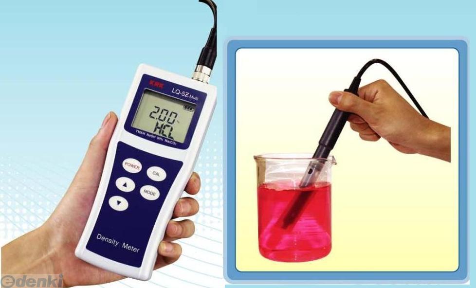 笠原理化工業 Kasahara LQ-5Z-MULTI 比色法水質測定器 AQUA-Multi LQ5ZMULTI