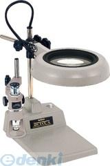 オーツカ光学(OTSUKA) [SKK-A-15] 照明拡大鏡 SKK-A 20倍顕微鏡付 SKK-A ラウンド15倍 SKKA15