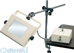 オーツカ光学(OTSUKA) [OSL-3-4] 照明拡大鏡/スクエアシリーズ OSL-3 OSL-3 4倍 OSL34