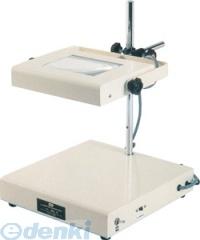 オーツカ光学(OTSUKA) [OSL-2-2] 照明拡大鏡/スクエアシリーズ OSL-2 OSL-2 2倍 OSL22