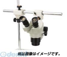 オーツカ光学 OTSUKA ONT-ZT フリーアーム型実体顕微鏡 3眼タイプ ONTZT