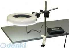 オーツカ光学(OTSUKA) [LSKs-ST-R3] LED照明拡大鏡 LSKs-ST LSKs-ST ラウンド3倍 LSKsSTR3