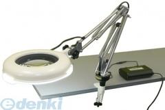 オーツカ光学(OTSUKA) [LSKs-CF-R2] LED照明拡大鏡 LSKs-CF LSKs-CF ラウンド2倍 LSKsCFR2