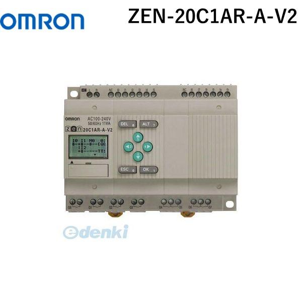 オムロン OMRON ZEN-20C1AR-A-V2 標準LCDタイプCPUユニットZEN ZEN20C1ARAV2【キャンセル不可】