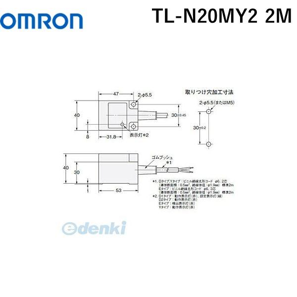 オムロン OMRON TL-N20MY2 2M 角柱型標準タイプ近接センサ TL-N/-Q TLN20MY22M【キャンセル不可】