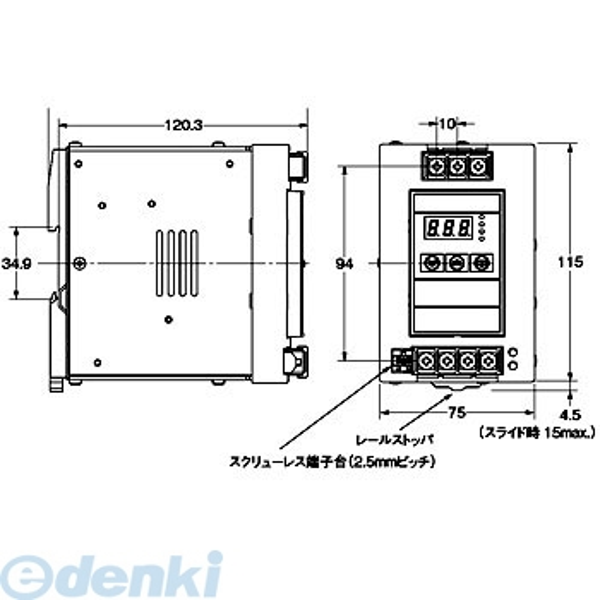 オムロン OMRON S8VS-18024A スイッチング・パワーサプライ S8VS S8VS18024A【キャンセル不可】