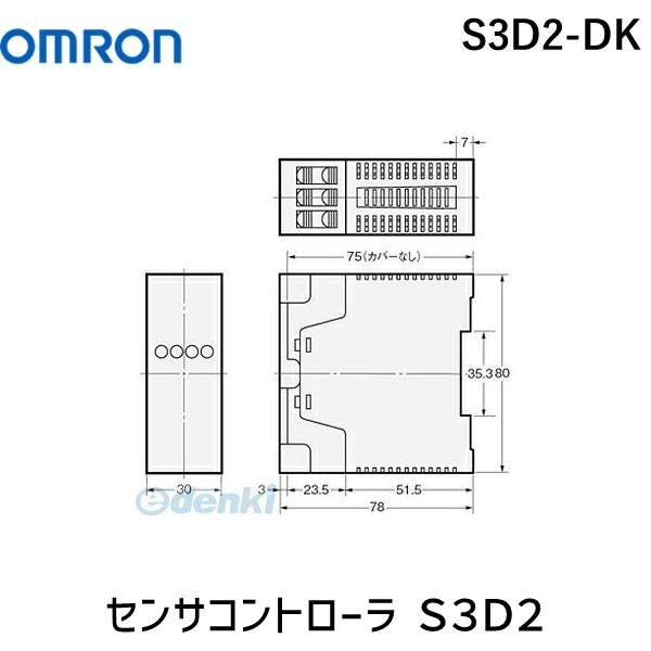 オムロン OMRON S3D2-DK センサコントローラ S3D2 S3D2DK【キャンセル不可】