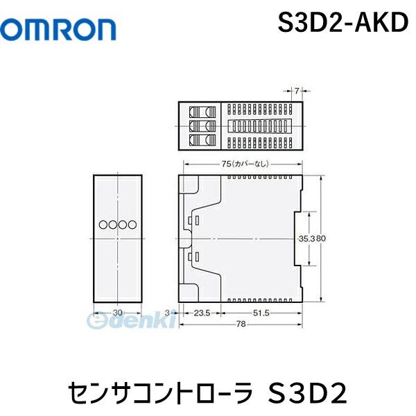 オムロン OMRON S3D2-AKD センサコントローラ S3D2 S3D2AKD【キャンセル不可】