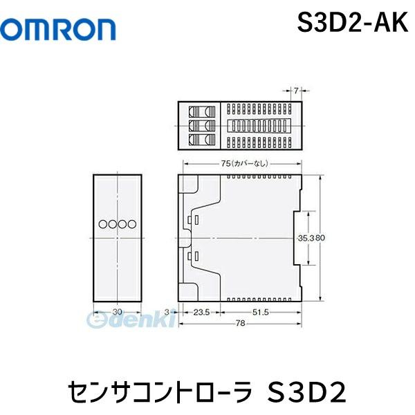 オムロン OMRON S3D2-AK センサコントローラ S3D2 S3D2AK【キャンセル不可】