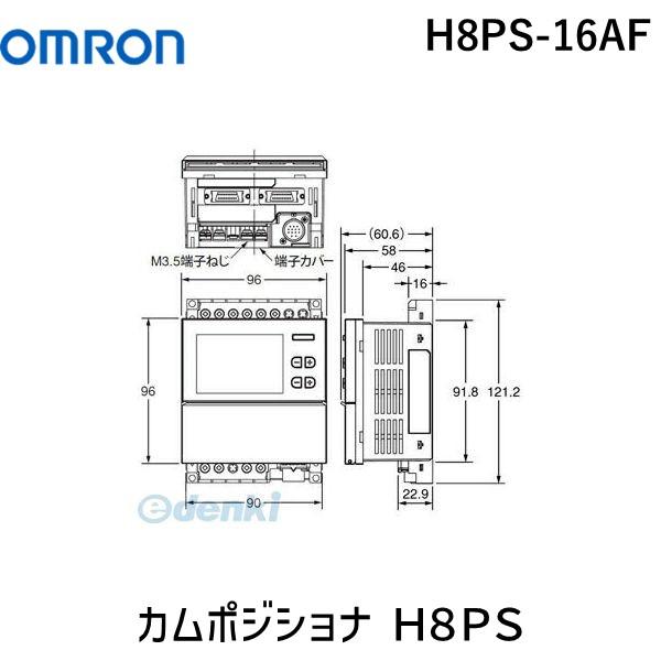 【名入れ無料】 オムロン H8PS16AF【キャンセル】:測定器・工具のイーデンキ OMRON カムポジショナ H8PS H8PS-16AF-その他