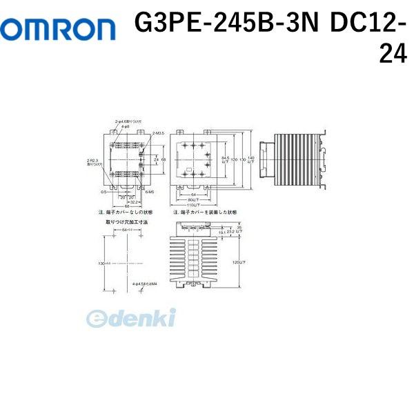 オムロン OMRON G3PE-245B-3N DC12-24 ヒータ用ソリッドステート・リレー G3PE G3PE245B3NDC1224【キャンセル不可】