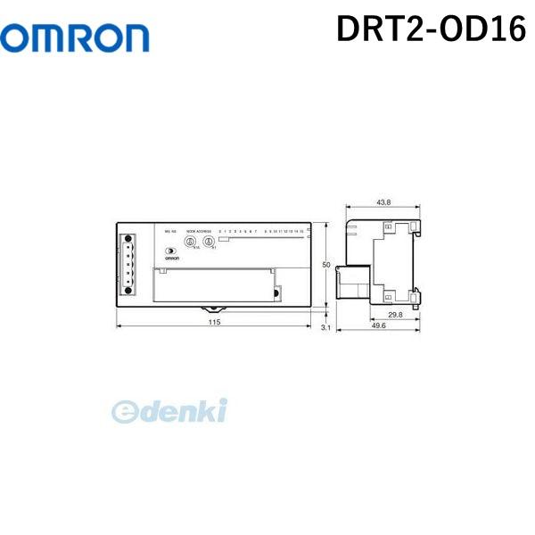オムロン OMRON DRT2-OD16 DeviceNet リモートI/Oターミナル トランジスタタイプ DRT2OD16【キャンセル不可】