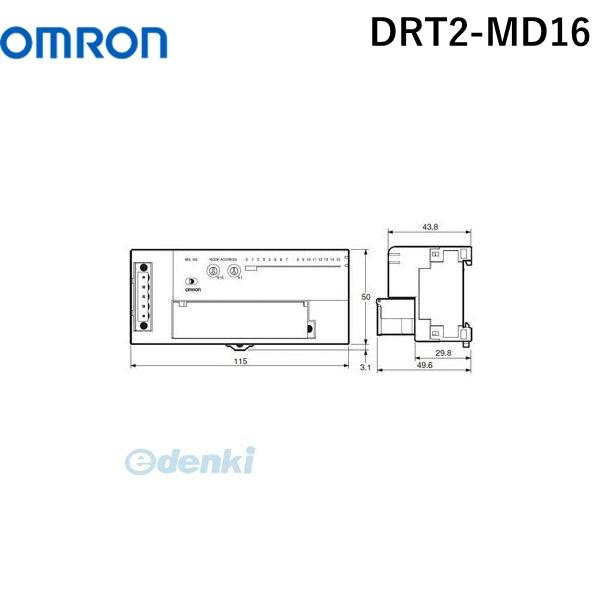 オムロン OMRON DRT2-MD16 DeviceNet リモートI/Oターミナル トランジスタタイプ DRT2MD16【キャンセル不可】