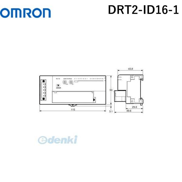 オムロン OMRON DRT2-ID16-1 DeviceNet リモートI/Oターミナル トランジスタタイプ DRT2ID161【キャンセル不可】