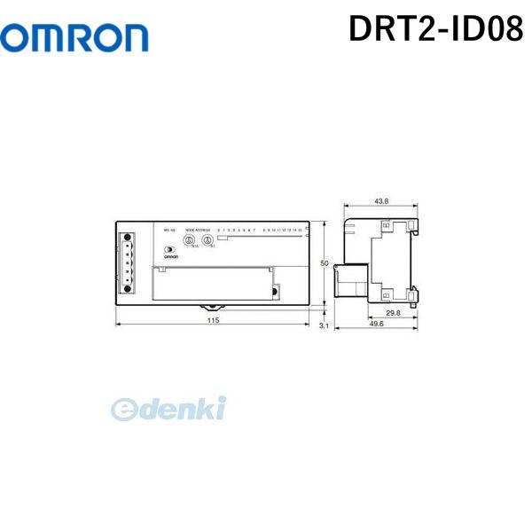 オムロン OMRON DRT2-ID08 DeviceNet リモートI/Oターミナル トランジスタタイプ DRT2ID08【キャンセル不可】