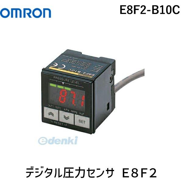 オムロン(OMRON)[E8F2-B10C] デジタル圧力センサ E8F2 E8F2B10C【キャンセル不可】