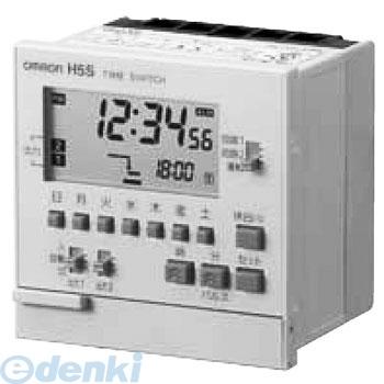 オムロン OMRON H5S-WA2 デジタル・タイムスイッチ H5S H5SWA2【キャンセル不可】
