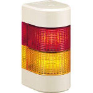 パトライト [WME-202AFB-RY] ウォールマウントLED壁面取付 回転灯 パトランプ WM WME202AFBRY