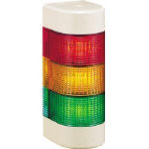パトライト [WME-302AFB-RYG] ウォールマウントLED壁面取付 回転灯 パトランプ W WME302AFBRYG