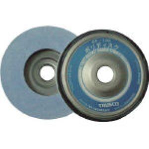【あす楽対応】TRUSCO [GF100] ポリディスク艶出し研磨用 (5コイリ) GF-100 175-8306