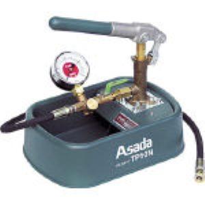 アサダ TP500 テストポンプTP50N TP-500 247-6444