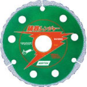 NORTON 221005-70001 ダイヤモンドカッター 鋳鉄レンジャー125x2.2x22 22100570001