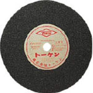 トーケン RA-455 切断砥石455mm鉄工用 455X3.5X25.4 31.75 MM RA455