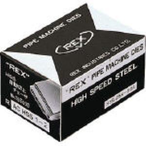 レッキス工業 REX 166010 AC・HSS 25A-40A マシン・チェザー 1-1.1/2 166010