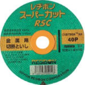 レヂボン RSC20520-40 スーパーカットRSC 205×2.0×22 40P 10枚入 RSC2052040
