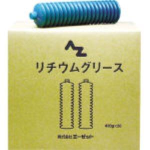 【あす楽対応】エーゼット [CS760] AZリチウムグリースジャバラ400g (20本入) (20入) CS-7 334-9811