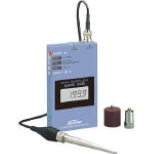 昭和測器 [MODEL-1332B] デジタル振動計デジバイブロ MODEL1332B