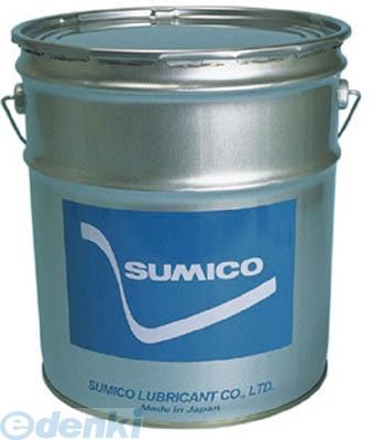 【受注生産品 納期-約1ヶ月】住鉱 248275 グリース 合成油系・低温タイプ スミテック308 16kg 248275