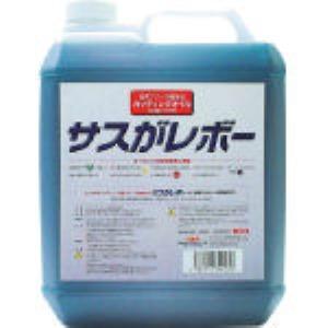 【あす楽対応】レプコ [6001CL] 植物性切削油 サスがレボー 4L 6001CL 338-0220