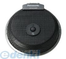 パナソニック(Panasonic)[KX-VCA001] HD映像コム専用マイクロホン(デジタル) KXVCA001