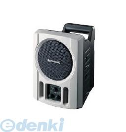 パナソニック(Panasonic)[WS-66A] アンプ内蔵、有線用パワードスピーカー WS66A