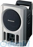 パナソニック Panasonic WS-X66A 800MHz帯PLLワイヤレスパワードスピーカ 10Wアンプ・1波 WSX66A
