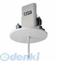 パナソニック(Panasonic)[WX-4970] 800MHz帯PLL天井取付型ワイヤレスアンテナ WX4970