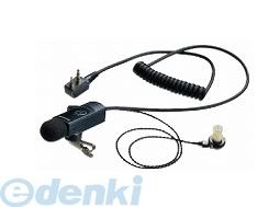 パナソニック(Panasonic)[WX-CM11] ワイヤレスインターカム1ボタン接話マイク WXCM11
