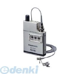 パナソニック(Panasonic)[WX-TB831] RAMSAシリーズ800MHz帯2ピース型ワイヤレスマイクロホンB型 WXTB831