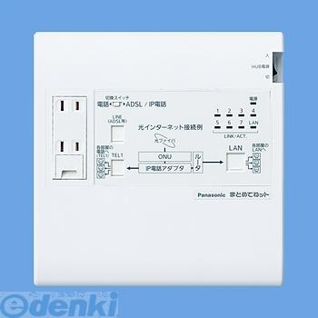 パナソニック電工(Panasonic)[WTJ5043K] まとめてねット WTJ5043K, めん工房 辻麺業:cf84f2e6 --- fvf.jp