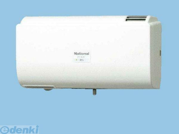 パナソニック電工 Panasonic FY-10AT-W Q-hiファン FY10ATW