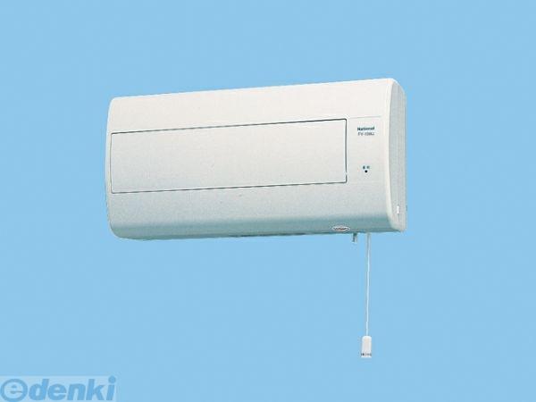 パナソニック電工 Panasonic FY-10WJ-W Q-hiファン FY10WJW