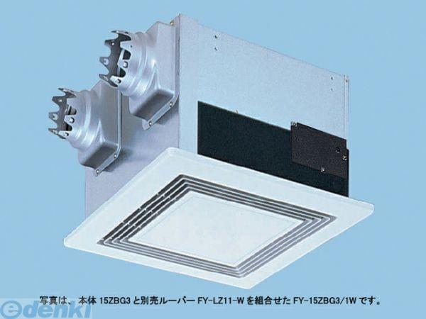 パナソニック電工(Panasonic) [FY-15ZBG3] 気調・熱交換形換気扇 FY15ZBG3