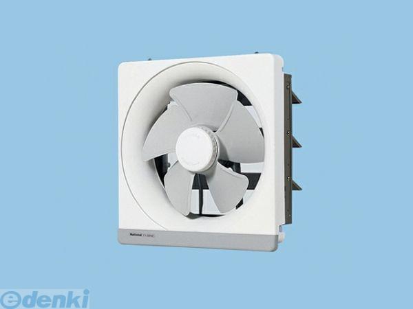パナソニック電工 Panasonic FY-20EM5 一般用・台所用換気扇 FY20EM5