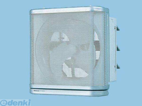パナソニック電工 Panasonic FY-25LSX 有圧換気扇・産業用換気扇 FY25LSX