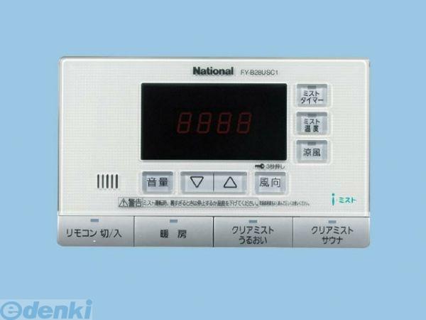 パナソニック電工 Panasonic FY-B28USC1 バスルームコンディショナー FYB28USC1