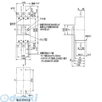 パナソニック Panasonic BBW34005K 単3中性線欠相保護付 サーキットブレーカ BBW-N型 単相3線専用 盤用【キャンセル不可】