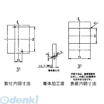 パナソニック(Panasonic) [BKW3409SCK] 漏電ブレーカ BKW型 端子カバー付【キャンセル不可】