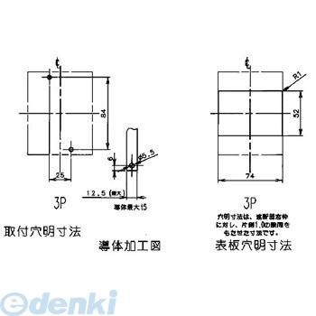 パナソニック(Panasonic) [BKW3304CCK] 漏電ブレーカ BKW型 端子カバー付【キャンセル不可】